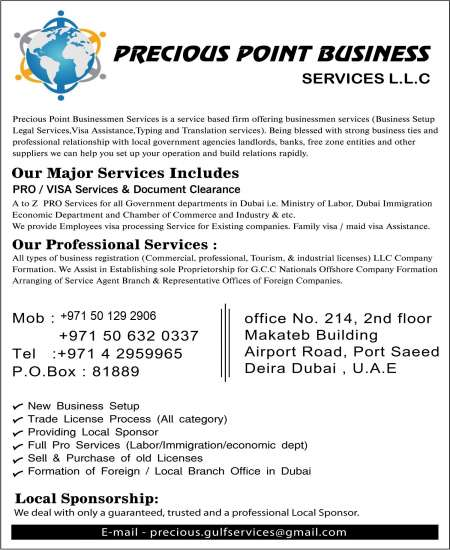 Start Any Kind Of Business In Dubai