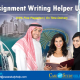 Assignment Writing Helper UAE Online